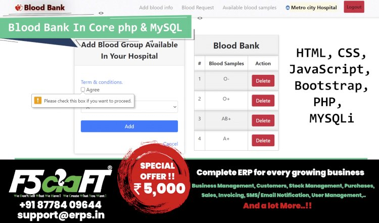 BLOOD BANK IN PHP & MYSQL WITH SOURCE CODE